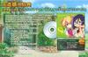 『世界樹の迷宮IV 伝承の巨神』冒険者が集う街「タルシス」とは? ― 先着購入特典CDも公開の画像