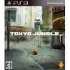 1位は『TOKYO JUNGLE』、初週11万本を売り上げる・・・週間売上ランキング(6月4日~10日)の画像