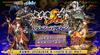 『鬼武者Soul』×pixiv、武将イラストコンテスト開催 ― 優秀作はゲームに登場の画像