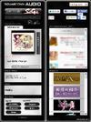24時間スクエニ音楽を無料配信「スクウェア・エニックス オーディオ」サービス開始の画像