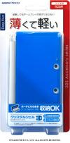 3DS本体をキズや汚れからガード「クリスタルシェル3D」「シリコンプロテクタ3D」に新色ディープブルー登場の画像