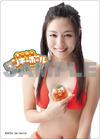 川村ゆきえさんの上を転がす!『スーパーモンキーボール 特盛あそビ~タ!』初回特典は「オトナのマップ」 ― 体験版も用意の画像