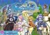 ガリアレボリューション、可愛さ抜群の本格MMORPG『ココロア』発表の画像
