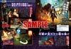 カプコンの総合誌「カプ本」Vol.3本日発売 ― 『バイオハザード6』初公開となる設定資料を掲載の画像