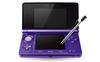 米国任天堂、3DS新色「ミッドナイトパープル」5月20日発売の画像