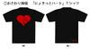 『おさわり探偵』Tシャツ販売開始 ― 「なめこ」も「里奈」も超キュート!の画像