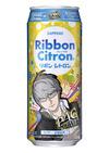 「Ribbonシトロン」×『ペルソナ4 ザ・ゴールデン』コラボ!デザイン缶やキャンペーンを展開の画像