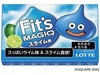 『ドラクエ』×「Fit's MAGIQ」がコラボ!酸っぱいスライム味のガム登場の画像