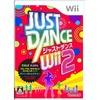 『JUST DANCE Wii2』パッケージデザインをチェック ― 全35曲が楽しめる作品にの画像