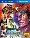 PS Vita版『STREET FIGHTER X 鉄拳』発売日決定、気になる価格も明らかにの画像