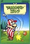 マリオ&ルイージが本格ゴルフに挑戦『マリオオープンゴルフ』3DSVCで配信の画像