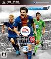 【gamescom 2012】新モード「Match Day mode」も体験出来る『FIFA 13』のデモ配信日が決定の画像