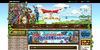 『ドラゴンクエストX』アップデート ― 名前表示や「天地のかまえ」の不具合を修正の画像