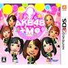 『AKB48+Me』パッケージデザイン決定 ― 総選挙上位3人が中心の画像