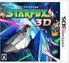 SDカードの用意はOK?旧作3DSソフトダウンロード版8本の必要容量まとめの画像