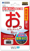 【Wii Uアクセサリーガイド】液晶保護フィルム、全28商品を紹介の画像
