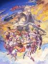 『英雄伝説 空の軌跡SC:改 HD EDITION』発売決定、エクストラコンテンツも多数収録の画像