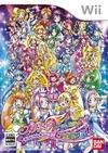 Wiiに新作ソフト登場『プリキュア オールスターズ ぜんいんしゅうごう☆レッツダンス!』の画像