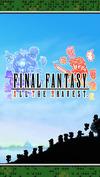 FF新作の正体はタッチアクションRPG『ファイナルファンタジー オール ザ ブレイベスト』の画像