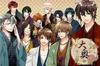 スマホ向けAmebaに恋愛ゲーム『イケメン大奥★恋の園 for Ameba』提供開始の画像