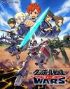 コンセプトは放課後の戦場 ― 完全新作『ダンボール戦機ウォーズ』3DSで発売決定の画像