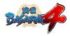 「戦国創世」「新章突入」、待望の『戦国BASARA 4』が発売決定の画像