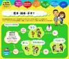 『トモダチコレクション 新生活』Mii達の結婚や子育ての詳細判明、TVCMも2本公開の画像