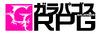 コンパイルハート、特定の日本ユーザー向けブランド「ガラパゴスRPG」発足の画像
