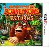 『ドンキーコング リターンズ3D』パッケージデザインをチェック、Wii版と同じアートワークを採用の画像
