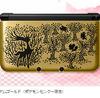 『ポケモンX・Y』同梱版3DS LL本体に、プレミアムゴールド版が登場!ポケモンセンターで限定販売予定の画像