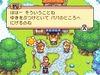 タッチペンで世界を描け!DS『ドローン トゥ ライフ 〜神様のマリオネット〜』をPVでチェック!の画像