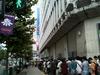 7時の開店を前に各地から『モンハン4』行列報告が続々の画像