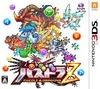 【東京ゲームショウ2013】 あのパズドラシリーズが日本ゲーム大賞2013で3冠の偉業―ユーザー、プラットフォームの確立が要因に