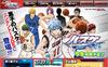 3DSソフト『黒子のバスケ 勝利へのキセキ(軌跡)』公式サイトオープン、第1弾PVも公開中の画像
