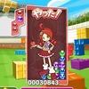 『ぷよぷよ』と『テトリス』の直接対決となる「VS」ルールが動画で公開 ─ 『ぷよぷよテトリス』ハイレベルな攻防も必見