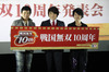 真田幸村、石田三成、直江兼続役の声優がゲストで登場!『戦国無双4』のプレミアムボックスの内容が明らかになった『戦国無双』10周年発表会レポート(2)の画像