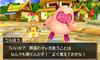【Nintendo Direct】『頭文字D パーフェクトシフト ONLINE』『ドラゴンクエストモンスターズ2』『牧場物語 つながる新天地』の最新PV公開の画像