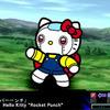 『第3次スーパーロボット大戦Z 時獄篇』キティちゃん緊急参戦!?愛機はもちろん「超合金ハローキティ」の画像