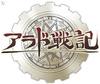 NHN Japan「TGS2008」2タイトルのステージイベントを実施