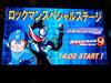 【TGS2008】二次創作を公認する『ロックマン9』、公式に「違法な改造感」を提供する『流星のロックマン3』