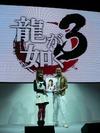 【TSG2008】セガ『龍が如く3』の新キャラクターを発表―名越氏も登場