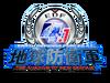 PS4『地球防衛軍4.1』発売が2015年4月2日に延期…諸事情により