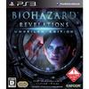 PS3『バイオハザード』シリーズが期間限定30%オフセール実施!追加DLCもセール対象