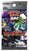 ポケモンカードゲームDPt最新拡張パック「時の果ての絆」12月26日発売!12年前のピカチュウが復活!?