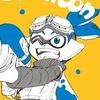 ゴーグルくん再び!漫画「スプラトゥーン」別冊コロコロコミック4月号から連載開始