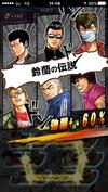 【激闘日記】『クローズ×WORST V』九能龍信という漢。その生き様にヒーローを見たぞコラァ!