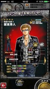 【激闘日記】『クローズ×WORST V』が「THE STREET BEATS」と阪東のコラボだコラァ!