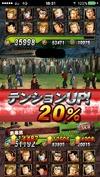 【激闘日記】『クローズ×WORST V』超興奮の「天狗の森大抗争」&アップデートでゲームも進化!