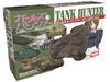 ボードゲーム「タンクハンター ガルパン エディション」5月発売…TVシリーズの全戦車が登場