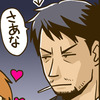 【ゲームの中では傍若無人】33回 3DS DL『-CHASE- 未解決事件捜査課 ~遠い記憶~』激シブイケメン祥之介さんをCHASE(追跡)したい。